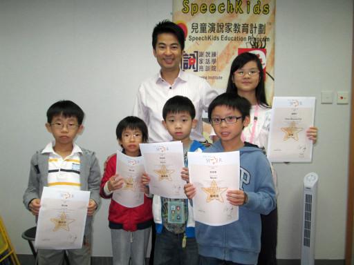 第四屆全港口才才藝大賽 2013